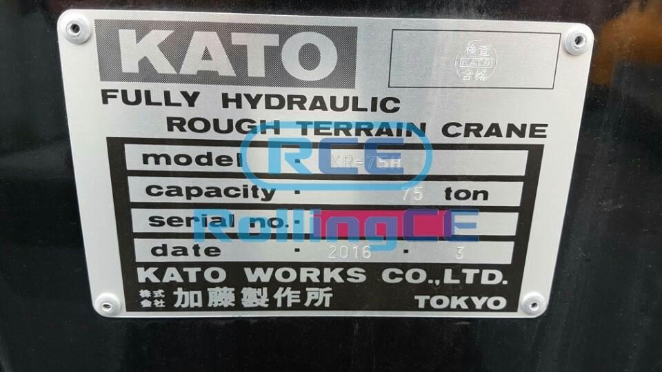 Cranes 크레인 Cần cẩu KATO KR-75H images