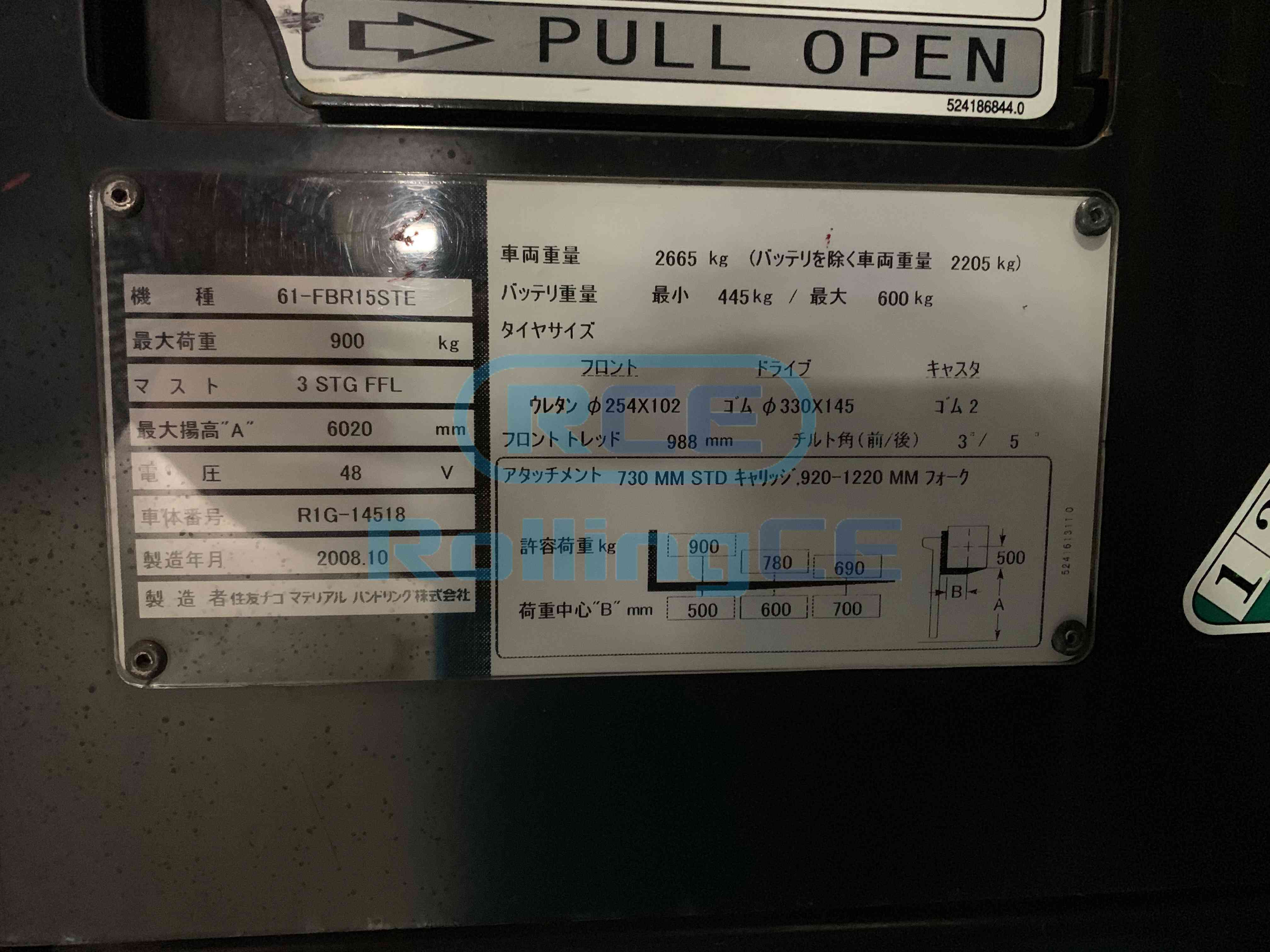 Fork Lift 지게차 Xe nâng SUMITOMO 61-FBR15STE images