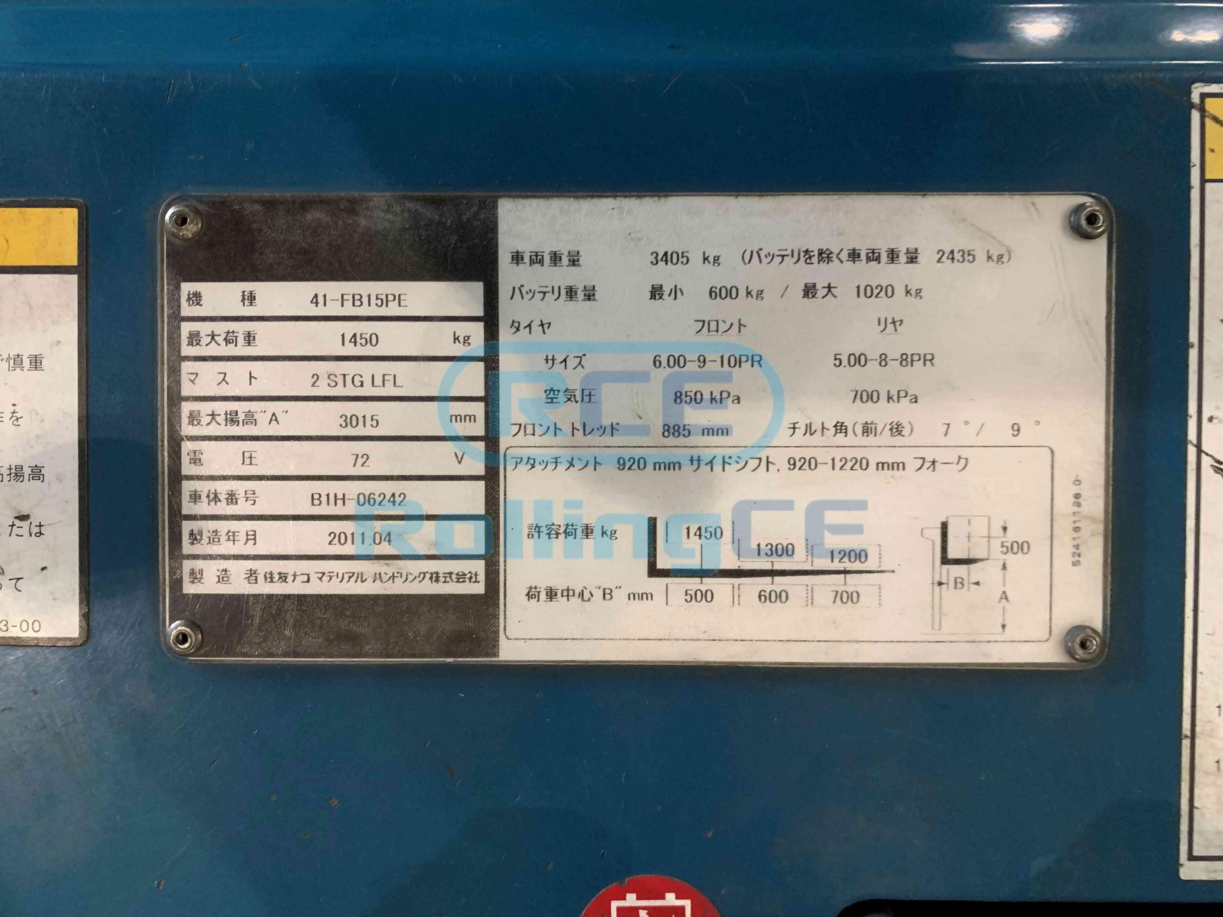 Fork Lift 지게차 Xe nâng SUMITOMO 41-FB15PE images