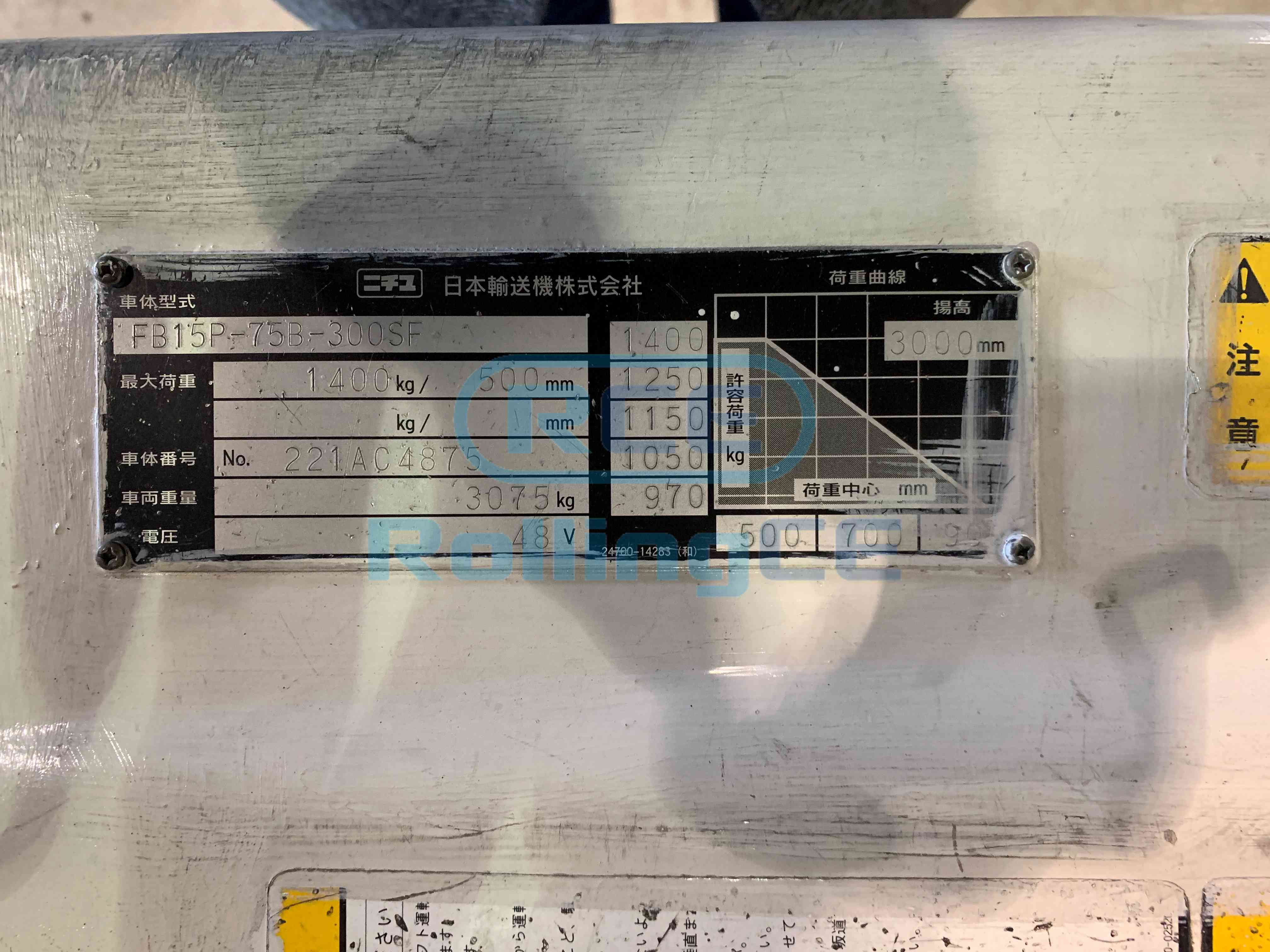 Fork Lift 지게차 Xe nâng NICHIYU FB15P-75B-300SF images