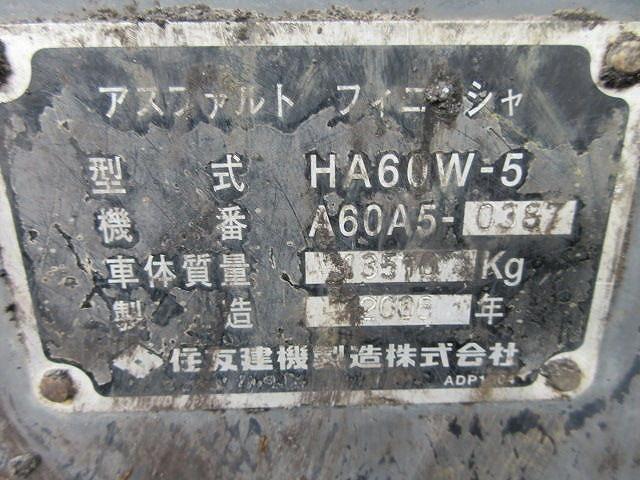 Road Construction Equipments 도로장비 Thiết bị thi công đường SUMITOMO HA60W-5 images