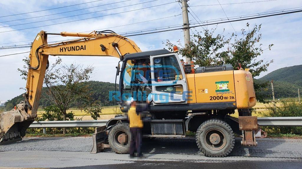 Wheel Excavators 타이어식 굴삭기 Máy xúc bánh lốp HYUNDAI R200W-7
